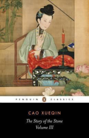 The Story Of The Stone (Cao Xueqin)