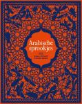 Arabische sprookjes (Rodaan Al Galidi)