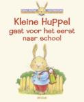 Kleine Huppel gaat voor het eerst naar school (Aline de Pétigny) (Hardback)