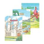 De Profeet Yoesoef (vrede zij met hem); De Profeet Ayyoeb (vrede zij met hem); De Profeet CIesa (vrede zij met hem); (Yamina el Bachiri) (Hardback)
