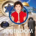 Jodendom (Harriet Brundle)