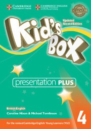 Kid's Box Updated Second edition Level4 Presentation Plus DVD-ROM
