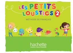 Les Petits Loustics 2 - Livre de l'élève