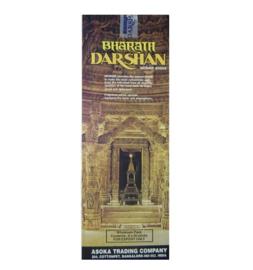 Darshan Bharath Wierook