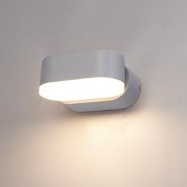 Dimbare LED Wandlamp Dayton