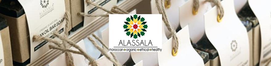 Banner Alassala