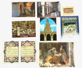 Pack asst Islamic postcards