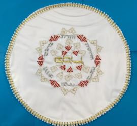 Matzoh Cloth 35cm