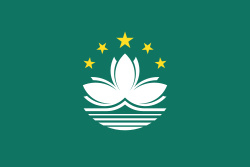 Flag MACAO ca.150x90cm polyester