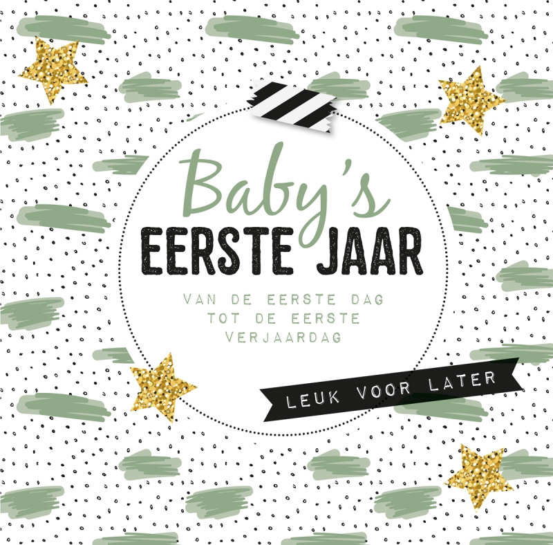 Invulboek Baby's eerste jaar