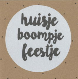 Handmade by Janine - Kaart - Huisje boompje feestje