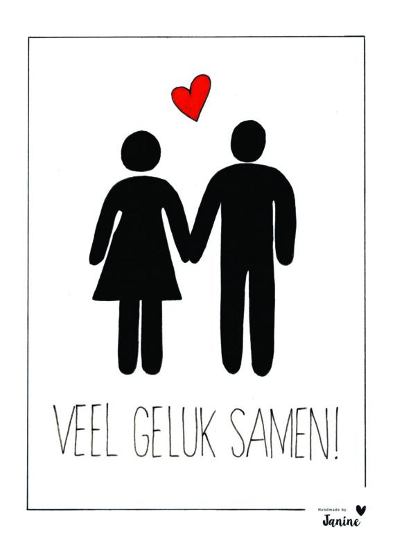 Poster - Veel geluk samen