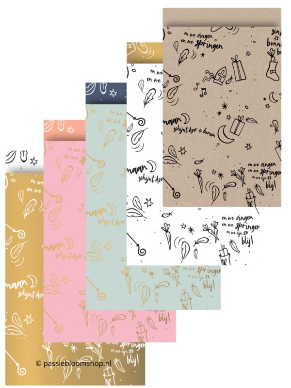 MIX gekleurde sinterklaas zakjes (5 stuks)