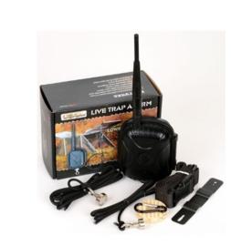 UOvision GSM melder LTA