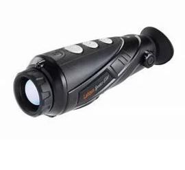 Lahoux Spotter Pro 35V