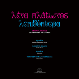 "Lena Platonos – Lepidoptera Remixes (12"")"