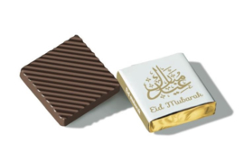 Mini chocolaatje Eid Mubarak Gold
