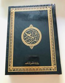 Koran Arabisch gekleurde kaft blauw