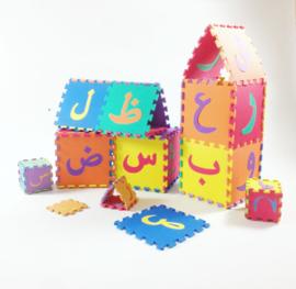Puzzelmat Arabische letters groot