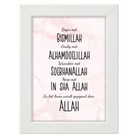 Lijst Begin met Bismillah