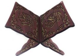 Koran houder gegraveerd groot