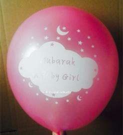 Geboorte ballonnen meisje (10 stuks)