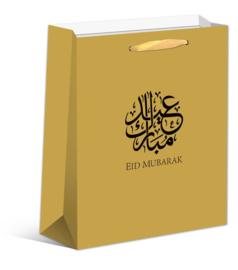 Eid Mubarak cadeau tas goud
