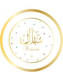 Mubarak bordjes (6stuks)