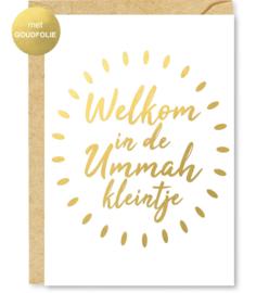 Wenskaart Welkom in de Ummah kleintje