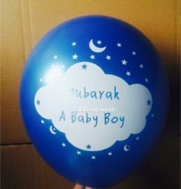 Geboorte ballonnen jongen (10 stuks)
