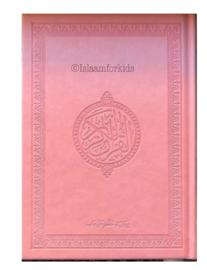 Koran Arabisch gekleurde kaft lichtroze