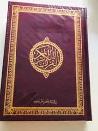Koran Arabisch gekleurde kaft paars