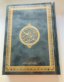 Koran Arabisch gekleurde kaft grijs