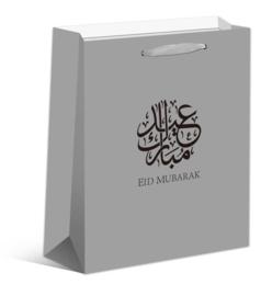Eid Mubarak cadeau tas zilver