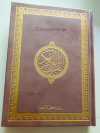 Koran Arabisch gekleurde kaft lila