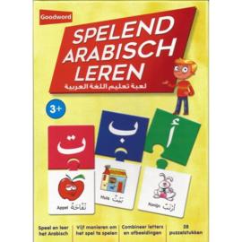 Spelend Arabisch Leren (showroom model)