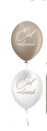 Ballonnen Taupe (6 stuks)