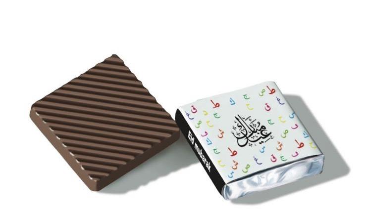 Mini chocolaatje Eid Mubarak Color