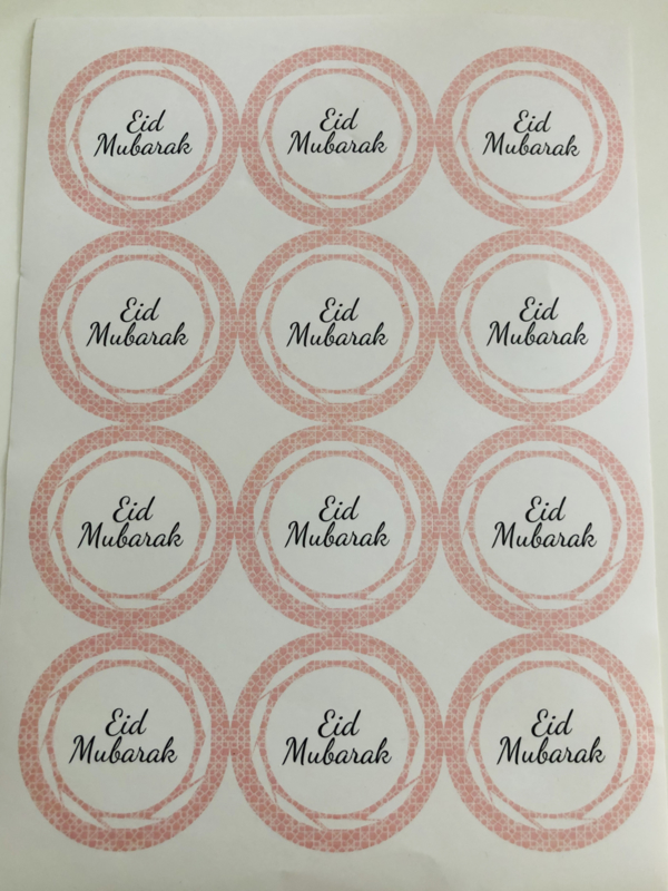 Eid Mubarak stickers (vel van 12)