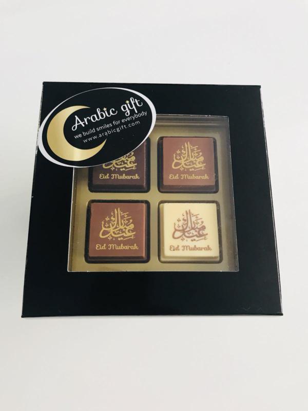 Eid mubarak pralines (doosje van 4)