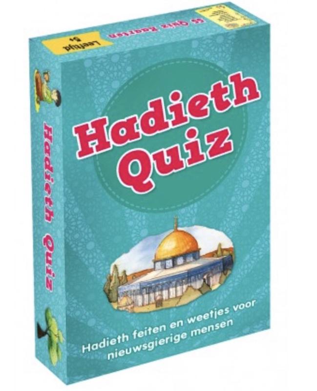 Hadith Quiz