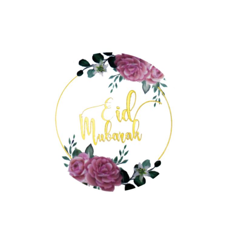 Stickers Eid Mubarak transparant (vel van 12)