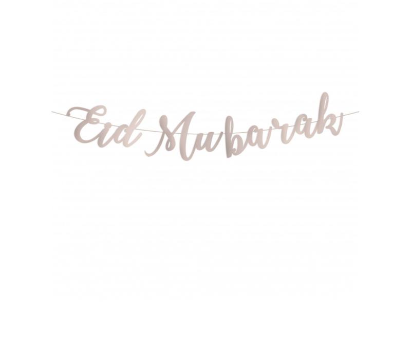 Eid mubarak letter slinger Taupe