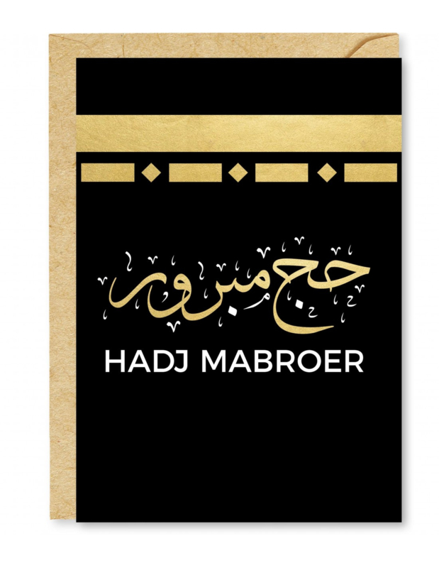 Wenskaart Hadj Mabroer