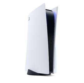 PS5 1 TB