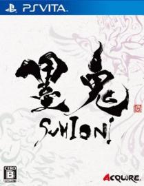 Sumioni Demon Arts