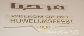 Stickers voor een welkomsbord huwelijk