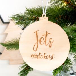 Houten kerstbal | 1e kerst