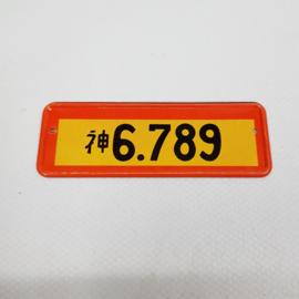 Maple Leaf chewing gum kentekenplaatje mini - 40 Japan
