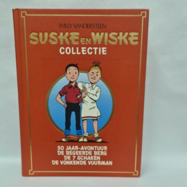 Suske en Wiske stripboek 50-jaar avontuur 1996